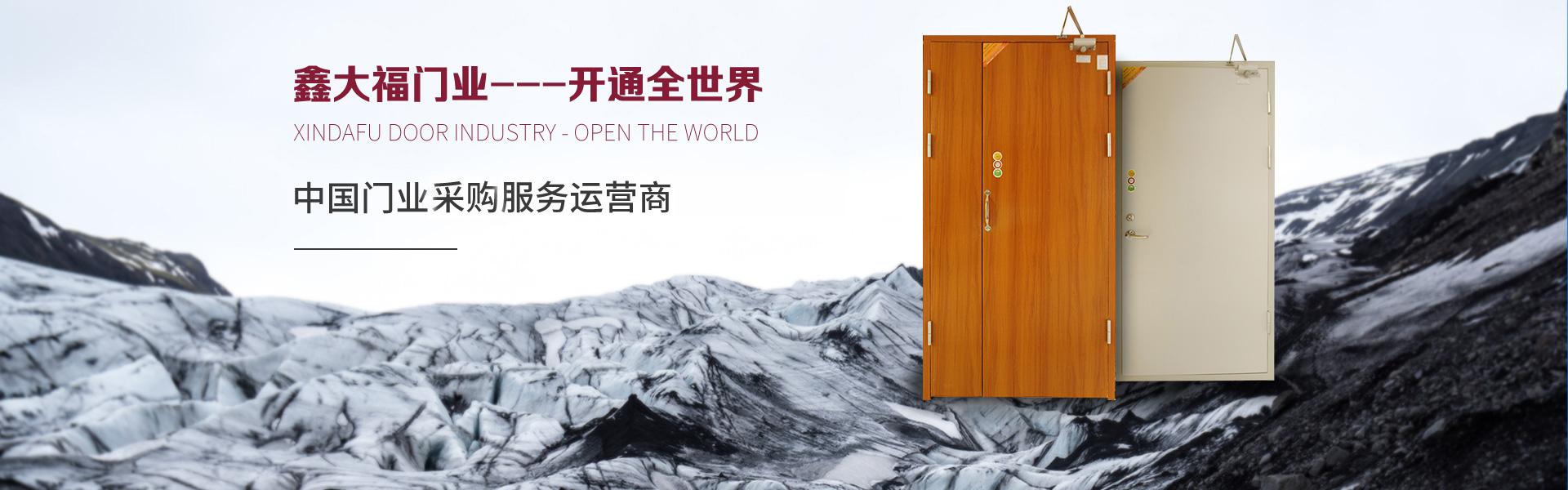 贵州防火卷帘门